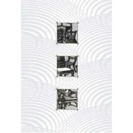 Плитка KERAMIN Вставка Модерн 1 керамическая